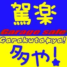 Logo garakutaya