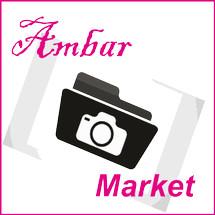 Ambar_wati Logo