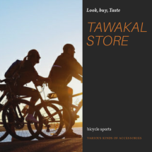 Logo TAWAKAL STORE