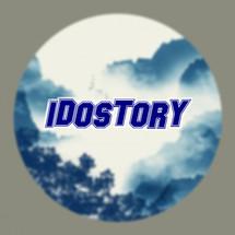 idostory Logo