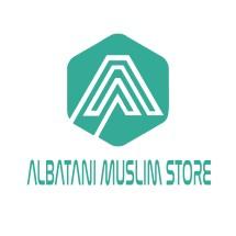 Logo Albatani Muslim Store