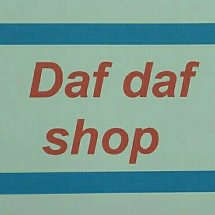 Daf daf shop Logo