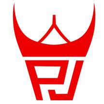 Logo Rendang Padang Jaya