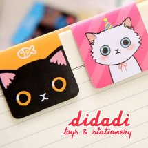 Logo Didadi Stationery