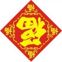 Logo Online Berkut