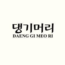 Logo Daeng Gi meo Ri Official