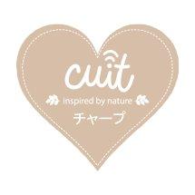 Cuit Baby Wear Logo