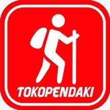 logo_pendaki-official