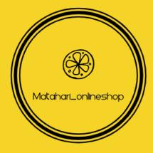 Matahari_onlineshop Logo