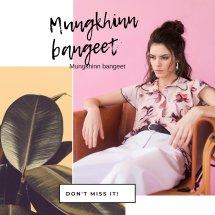 Logo Mungkhinn bangeet