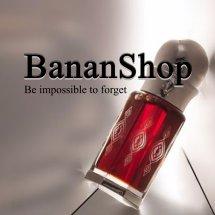 Logo bananshop