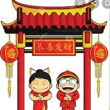 Logo Renata Chinese
