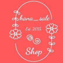Hana_sale Logo