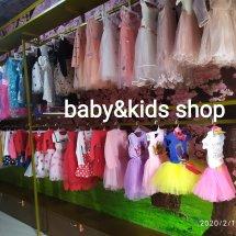 baby&kids'shop Logo