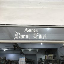 Logo Bursa Nurul Fikri