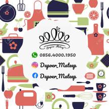 Dear shop Logo