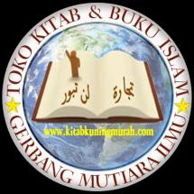 Logo Tijaroh Lantabur