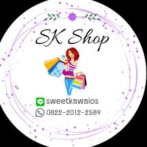 Logo sweet kawai online shop