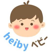 Heiby Baby Logo