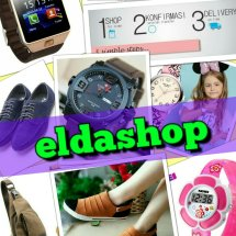 Logo ELDASHOPLINE