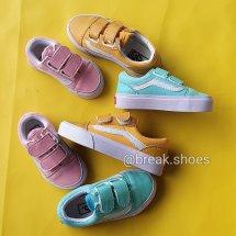 Logo break.shoes