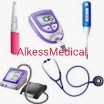 Logo AlkessMedical