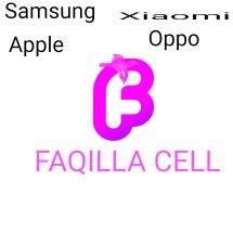 Logo faqilla cell