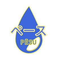 Logo PESUQUATIC