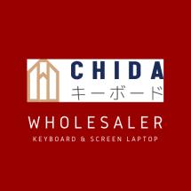chida store Logo