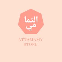 Logo Attamamy Store