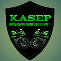 Logo aink sech
