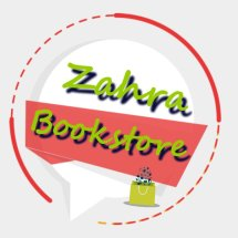 Logo Zahra Bookstore