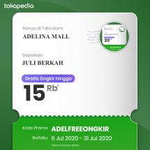 ADELINA MALL Logo