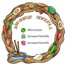 Logo Javaanse Noedels