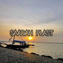 Logo Saadah Plast