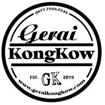 Logo gerai kongkow