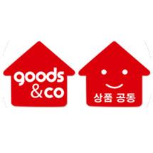 Goods & Co Logo