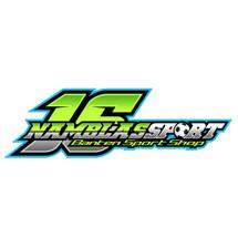 Logo Namblas Sport