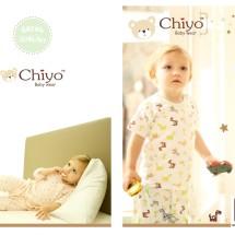 Logo Chiyo Babywear