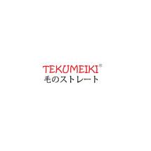 Tekumeiki Official Logo
