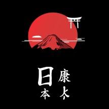 Logo store_outwear_bandung