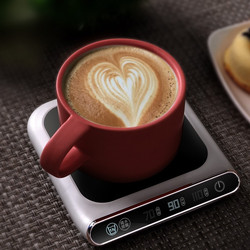 Triple W Pemanas Penghangat Gelas Teh Kopi Warmer Coffee LED Digital