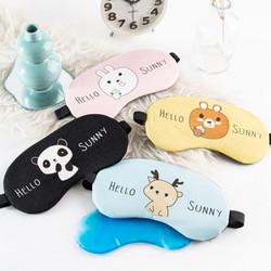 Arami Funny Design Eye Cover w/ Cooling Gel Penutup Kompres Mata Tidur - Blue Reindeer