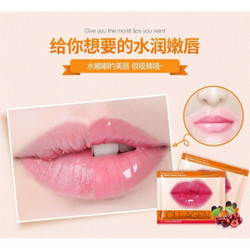MASKER BIBIR CHERRY COLLAGEN