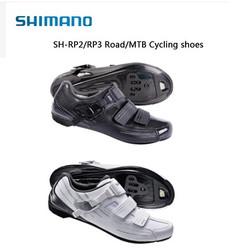 Jual Sepatu Sepeda Mtb Shimano Murah