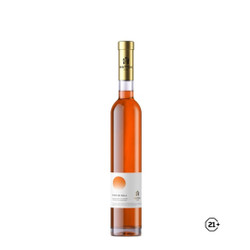 SALE Wine Hatten Pino De Bali Sweet 375ml