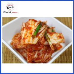 kimchi SAWI RASA PEDES korea 1Kg halal original