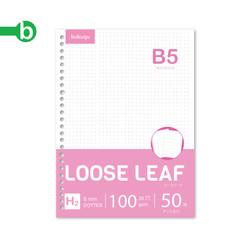 HVS Loose Leaf B5 (DOTTED) Kertas Binder/ Isi Notes - 50 lbr
