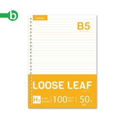 HVS Loose Leaf B5 (RULED) Kertas Binder/ Isi Notes - 50 lbr