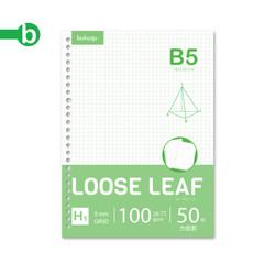 HVS Loose Leaf B5 (GRID) Kertas Binder/ Isi Notes - 50 lbr